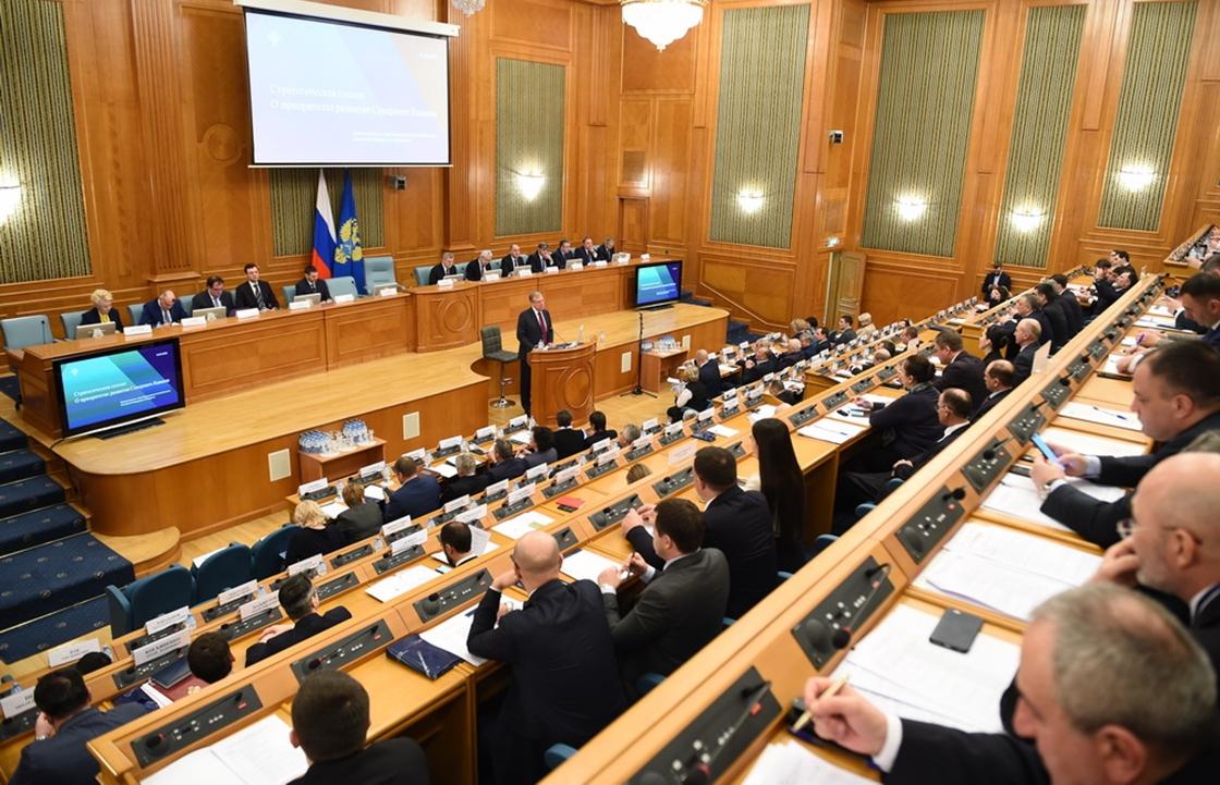 Стратегическая сессия о развитии Северного Кавказа состоялась в Москве