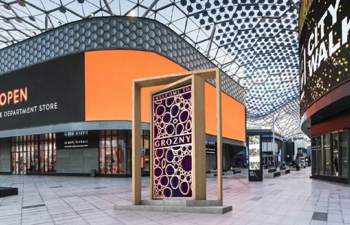 SMART-дверь открылась из Грозного в Дубай