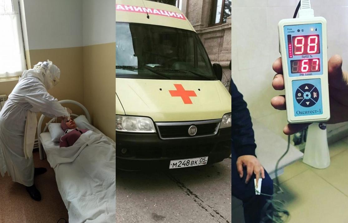 Власти Дагестана напомнили об отсутствии коронавируса в регионе и рассказали о борьбе с ним