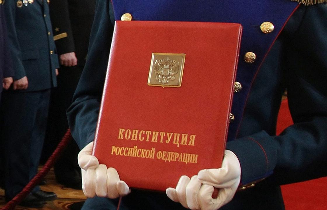 Иван Демченко: Масштабной работы над Конституцией не было больше 20 лет