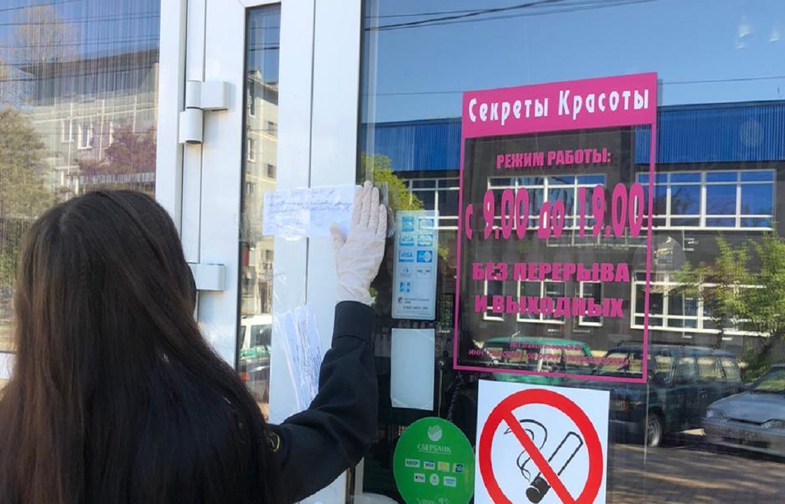«Секреты красоты» работали на Кубани, несмотря на карантин