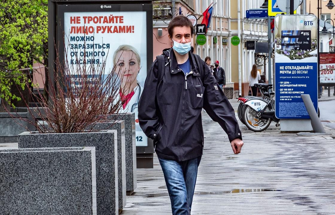 Путин назвал дату завершения нерабочих дней