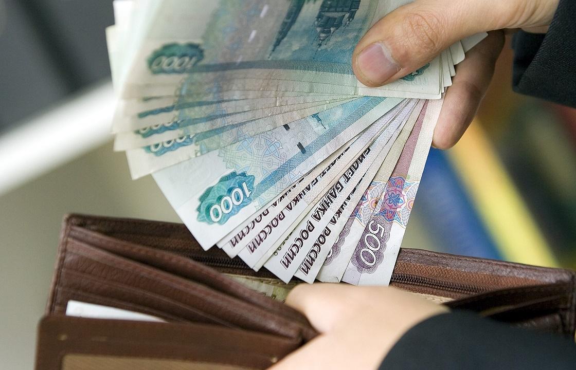 Росстат: за год зарплаты в Краснодарском крае выросли на 10%