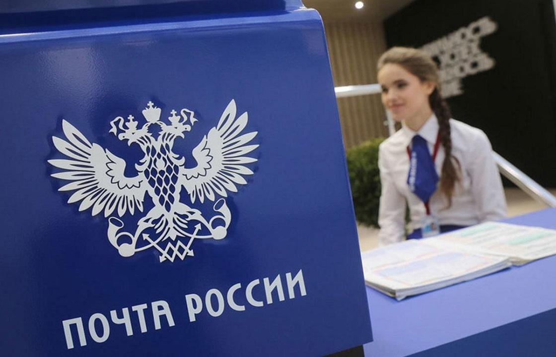 Начальница отделения «Почты России» в Волгограде похитила 300 тысяч