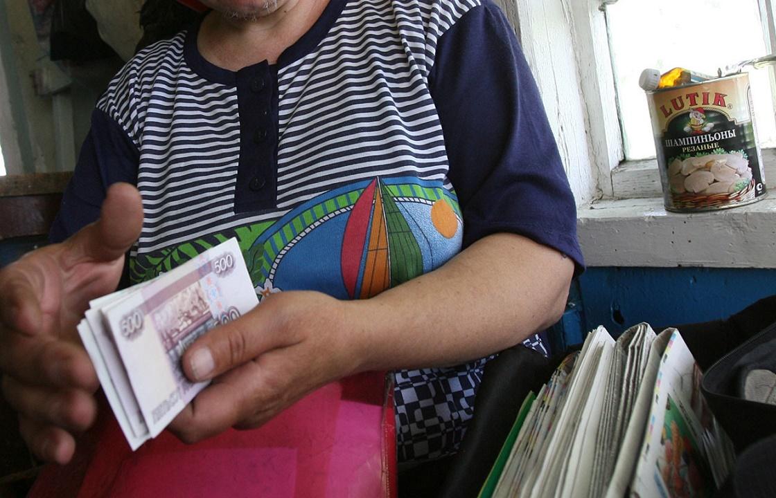 Почтальон из Адыгеи оставила целую станицу без пенсий