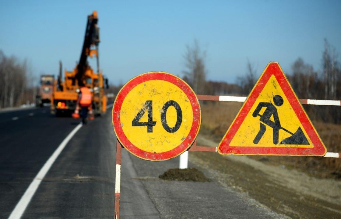 Кубанцам рассказывают, когда у них отремонтируют дороги