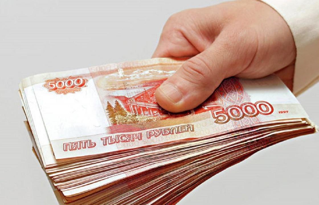 Опекунша из Дагестана оставила восемь сирот без денег