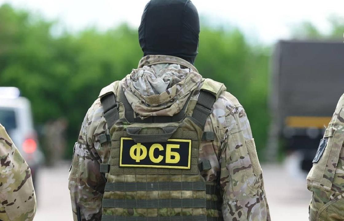 Сотрудник ФСБ в Адыгее отказался от взятки в 2 млн рублей