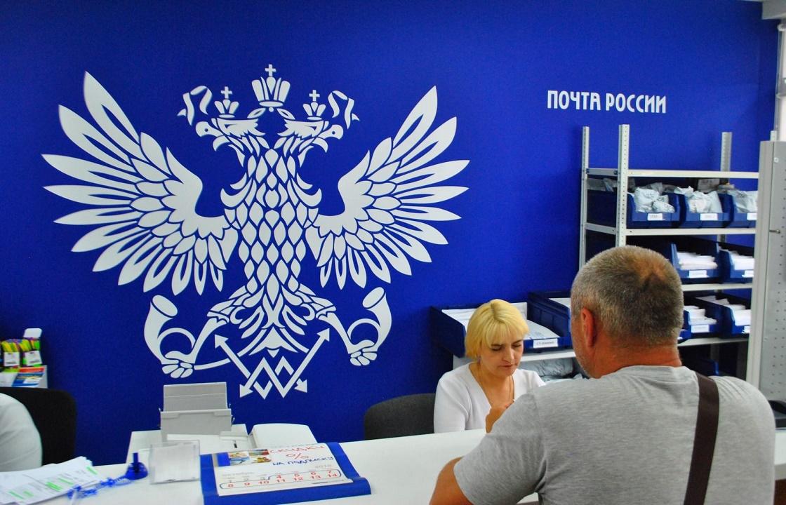 За присвоение денег начальник отделения «Почты России» из Астрахани осталась на свободе