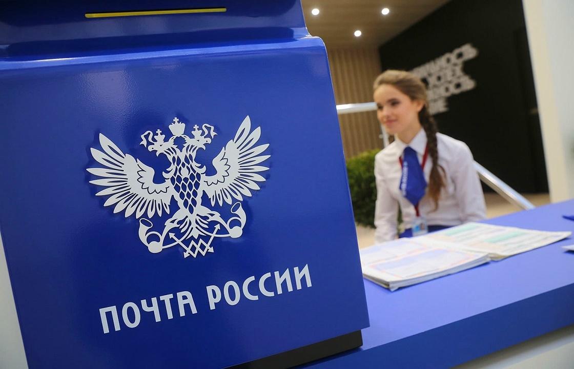 Начальница «Почты России» из Волгограда заработала 750 тысяч на «мертвых душах»