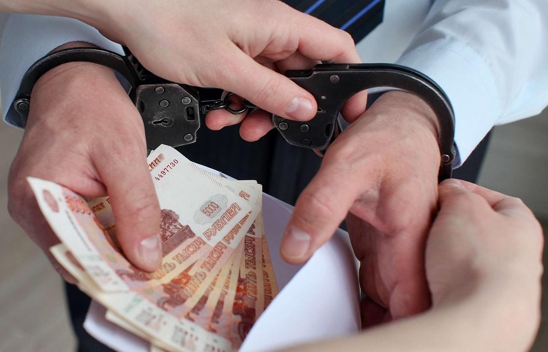 Высокопоставленный управленец из Адыгеи арестован за махинацию с госзакупками
