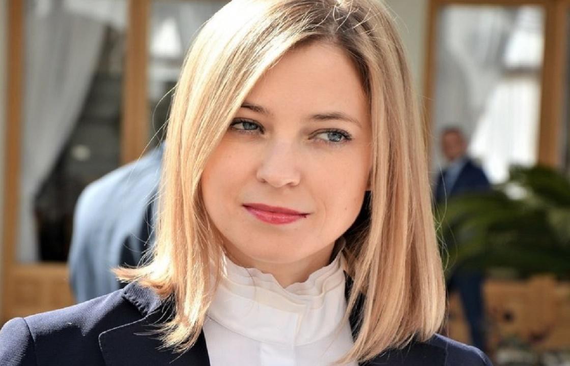 Наталья Поклонская запустила флешмоб жалоб на чиновников