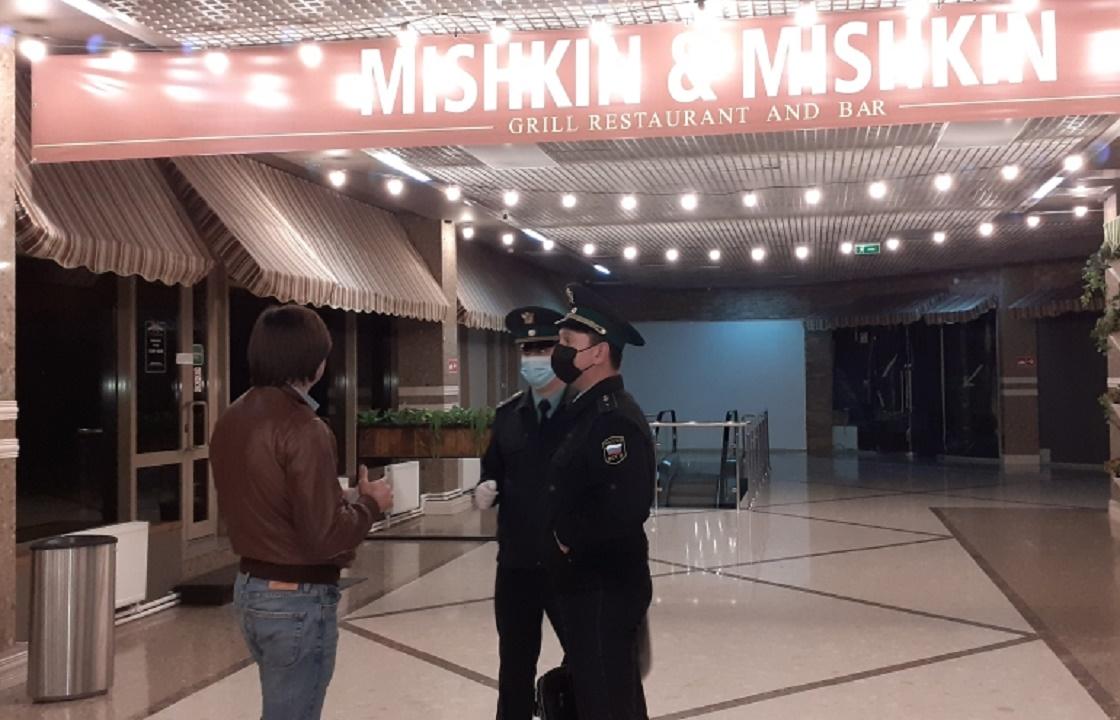Нарушавшие ковидные правила рестораны закрыли в Краснодаре