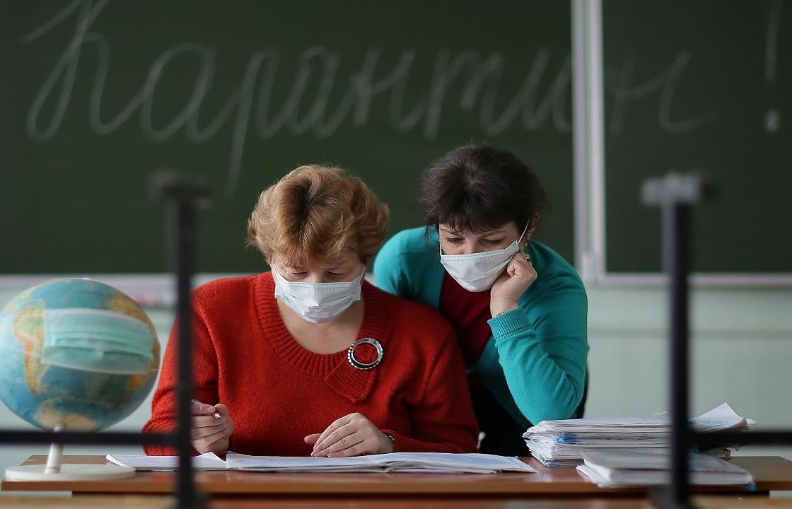 Школы Ставрополья переведут на дистанционное обучение