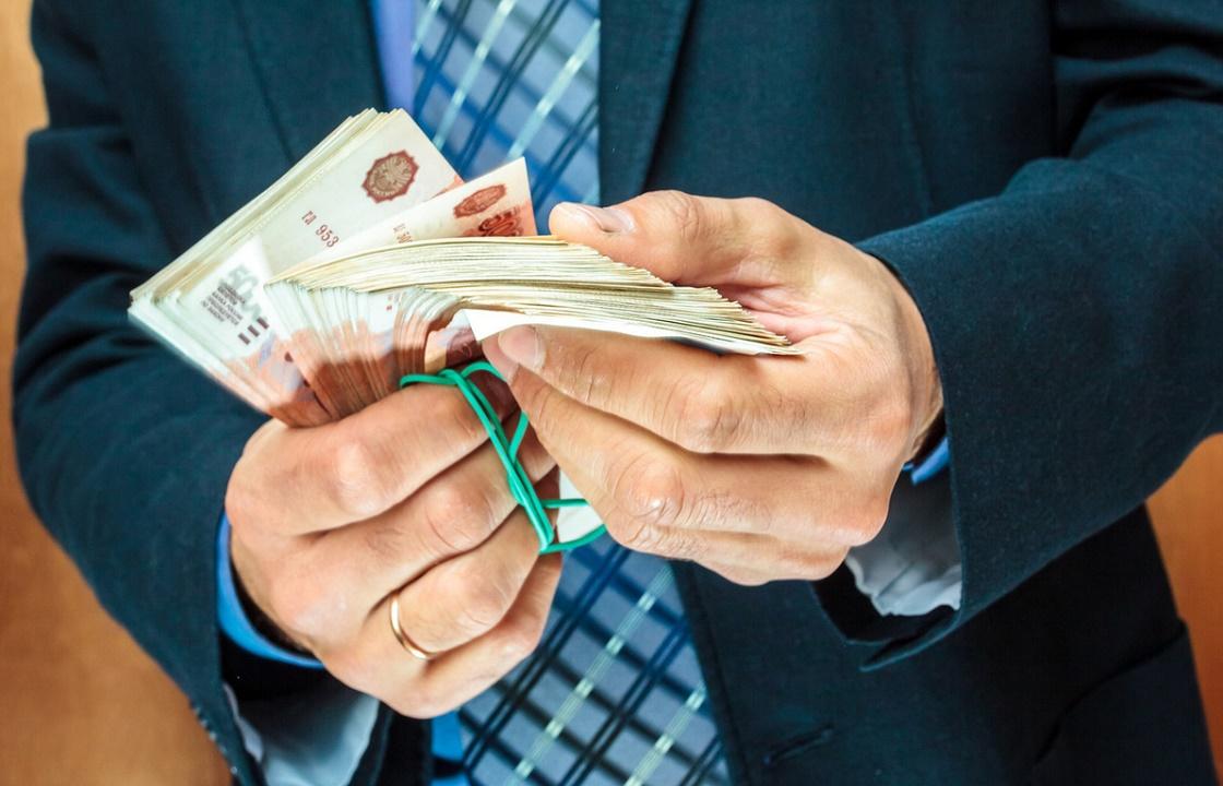 Предложивший сотруднику ФСБ взятку в 20 млн житель Ставрополья получил 8 лет