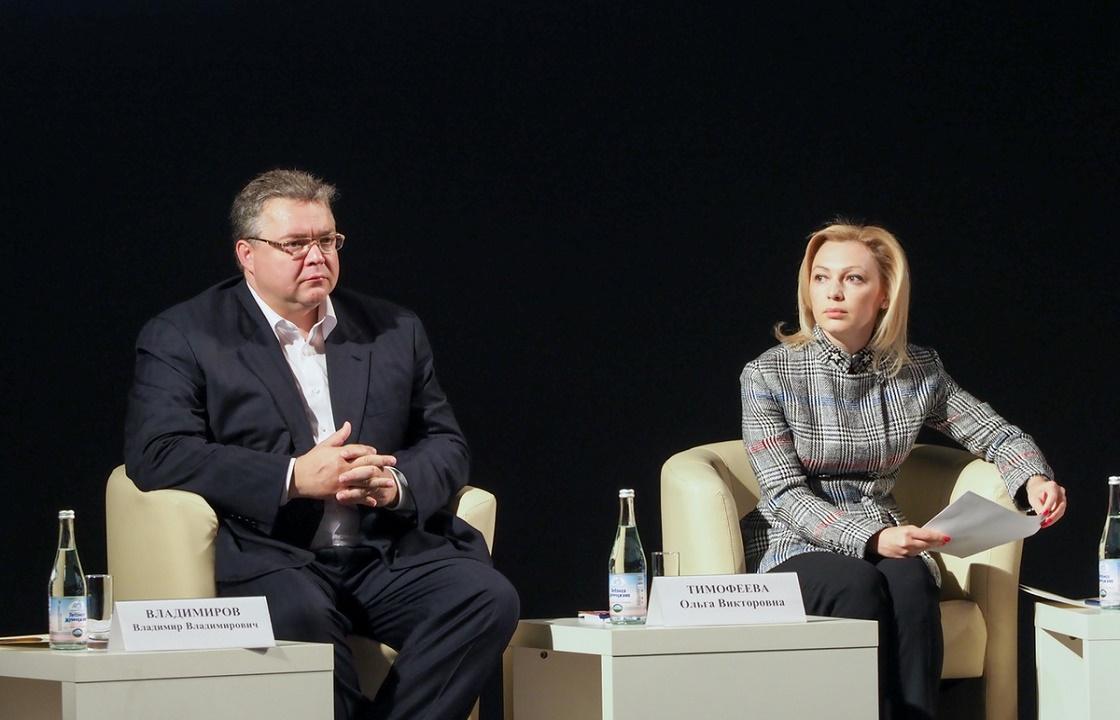 Википедия отправила в отставку губернатора Ставропольского края Владимирова
