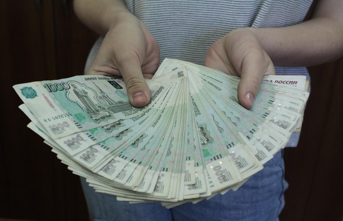 Главу поселения в Адыгее будут судить за премию в 19 тысяч