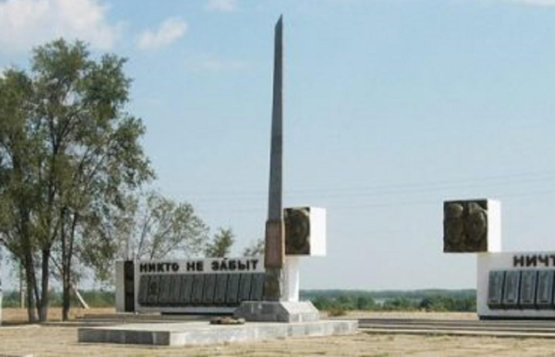 На благоустройстве мемориала фронтовикам в Астрахани украли полмиллиона
