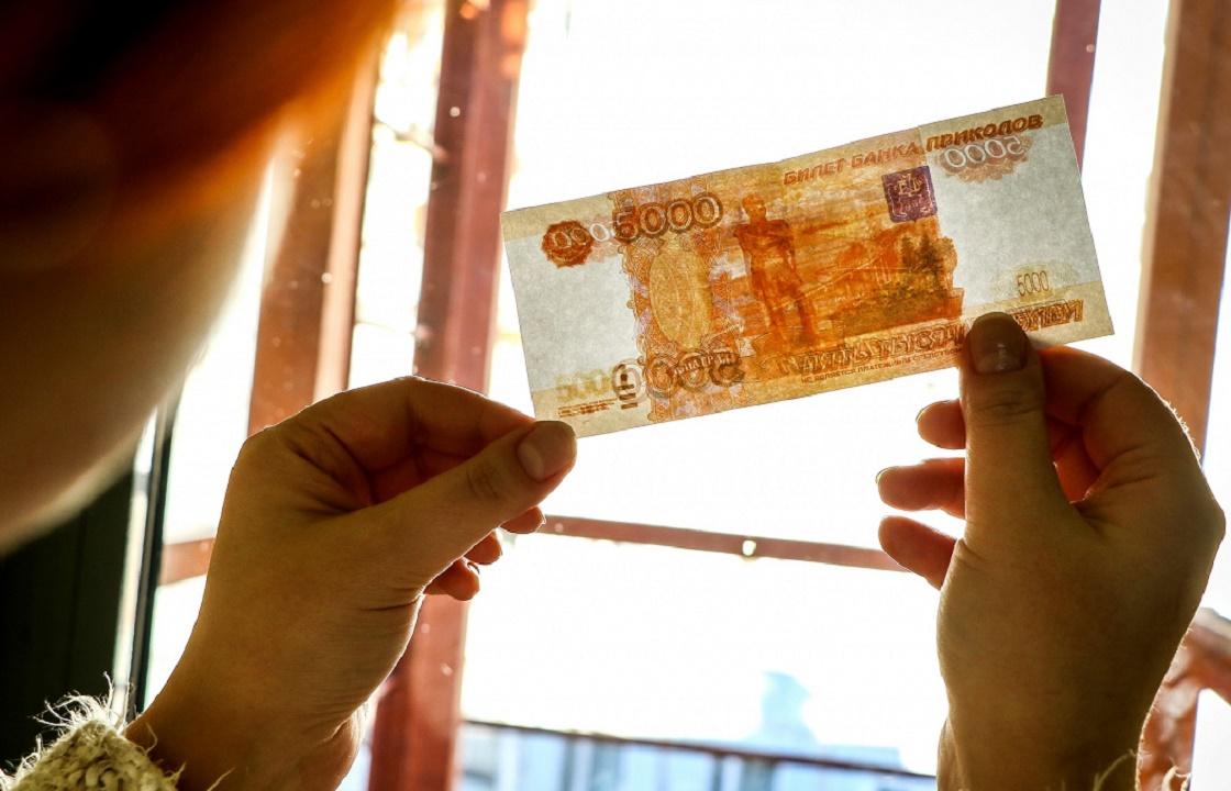 Мать и дочь из Волгограда сбывали фальшивые деньги на рынках