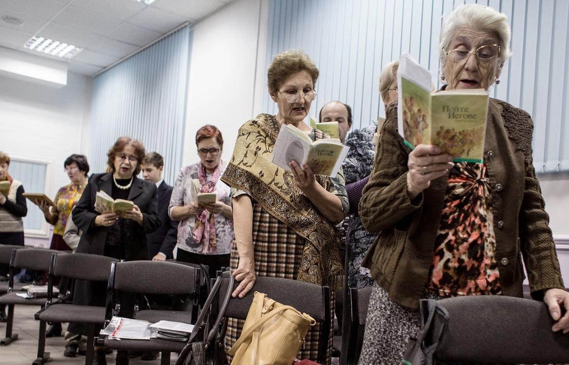 На Кубани прошли обыски у Свидетелей Иеговы*