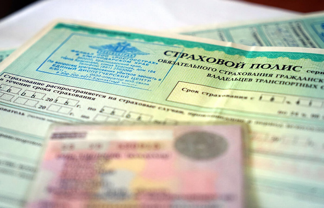 Страховщик из Волгограда продавала клиентам «липовые» бланки ОСАГО