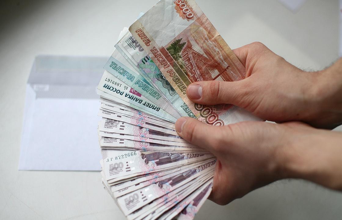 ФСБ задержало в Новороссийске вымогателя