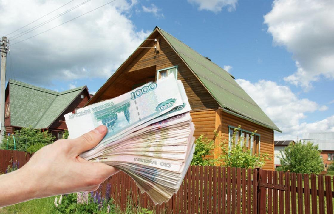Жительница Кубани дважды продала свой дом