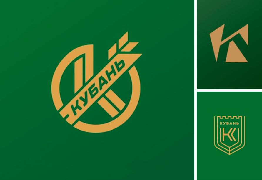 Завершилось голосование за новый логотип ФК «Кубань»