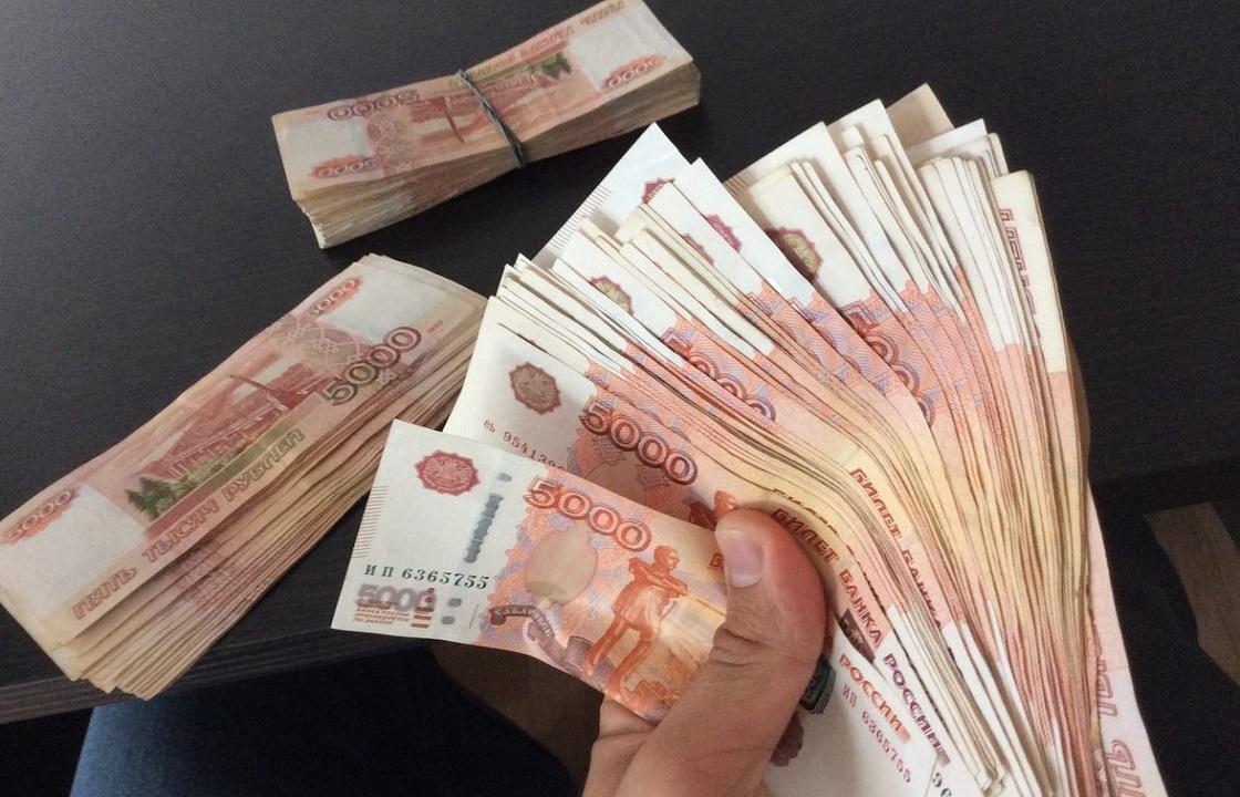 Оказавшегося мошенником «спецагента» из Москвы будут судить в Сочи