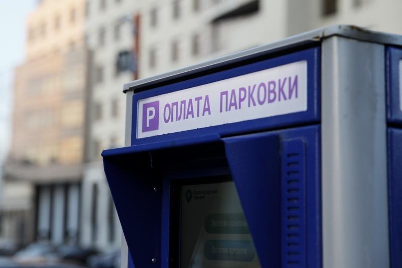 Как оплатить парковку в Краснодаре и кого снимает машина фотофиксации? Спросили у властей