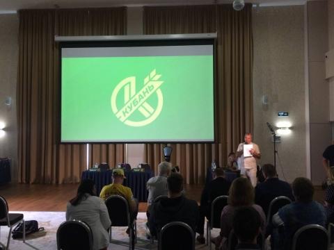 ПФК «Кубань» провёл пресс-конференцию: обсудили бюджет, новую эмблему, состав и задачи на сезон