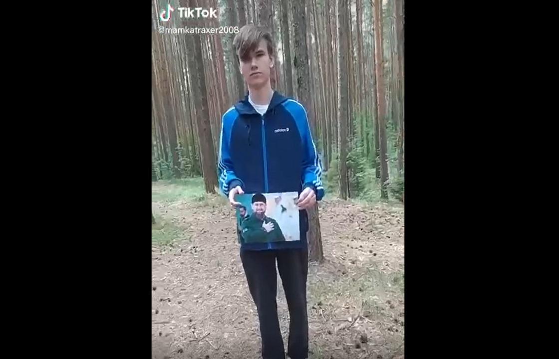 Имитировавший секс с фото Кадырова юноша извинился