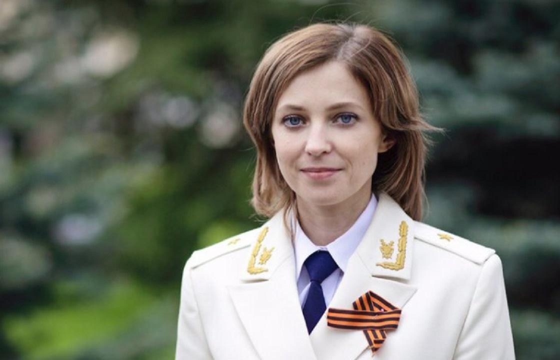 Поклонская рассказала, почему в Госдуме невозможно бороться с коррупцией