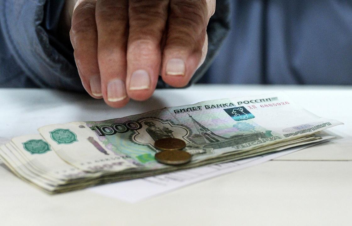 Житель Северной Осетии восемь лет получал пенсию по поддельным документам