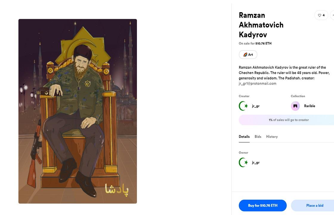 Виртуальный портрет Кадырова продадут за 75 млн рублей