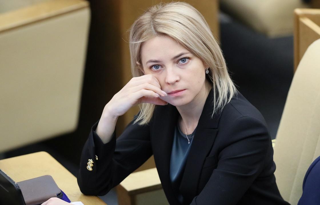 Станет министром: медиа назвали новую должность Натальи Поклонской