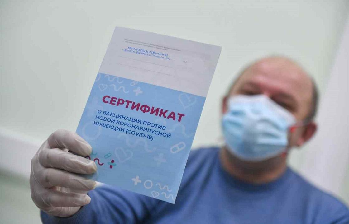Уголовное дело за фальсификацию вакцинации возбуждено в Волгограде