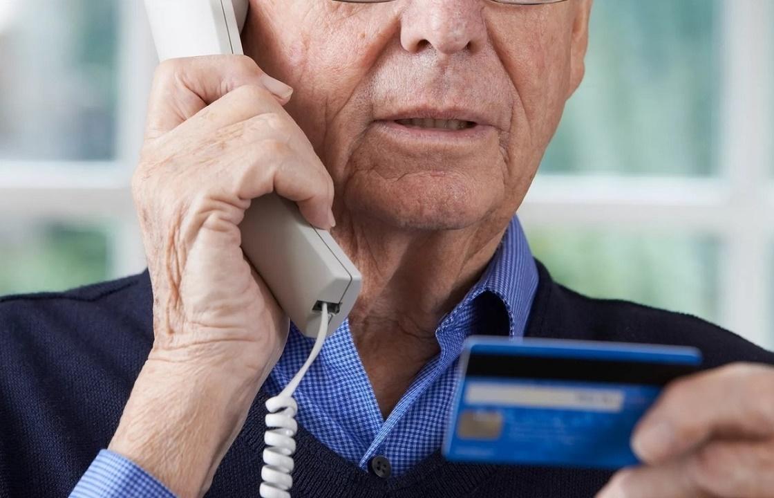 «Мама, срочно нужны деньги»: в Калмыкии осуждена группа телефонных мошенников