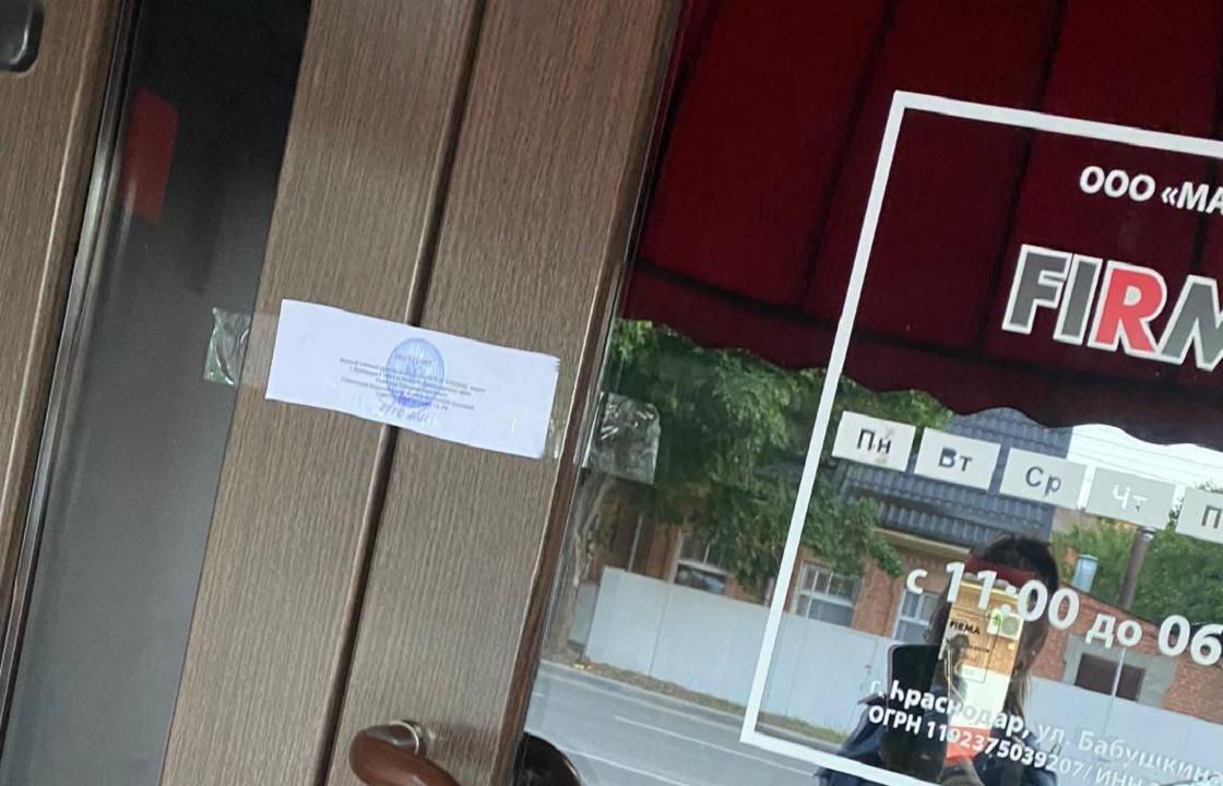 Из-за нарушения ковидных ограничений в Краснодаре опечатали караоке-бар