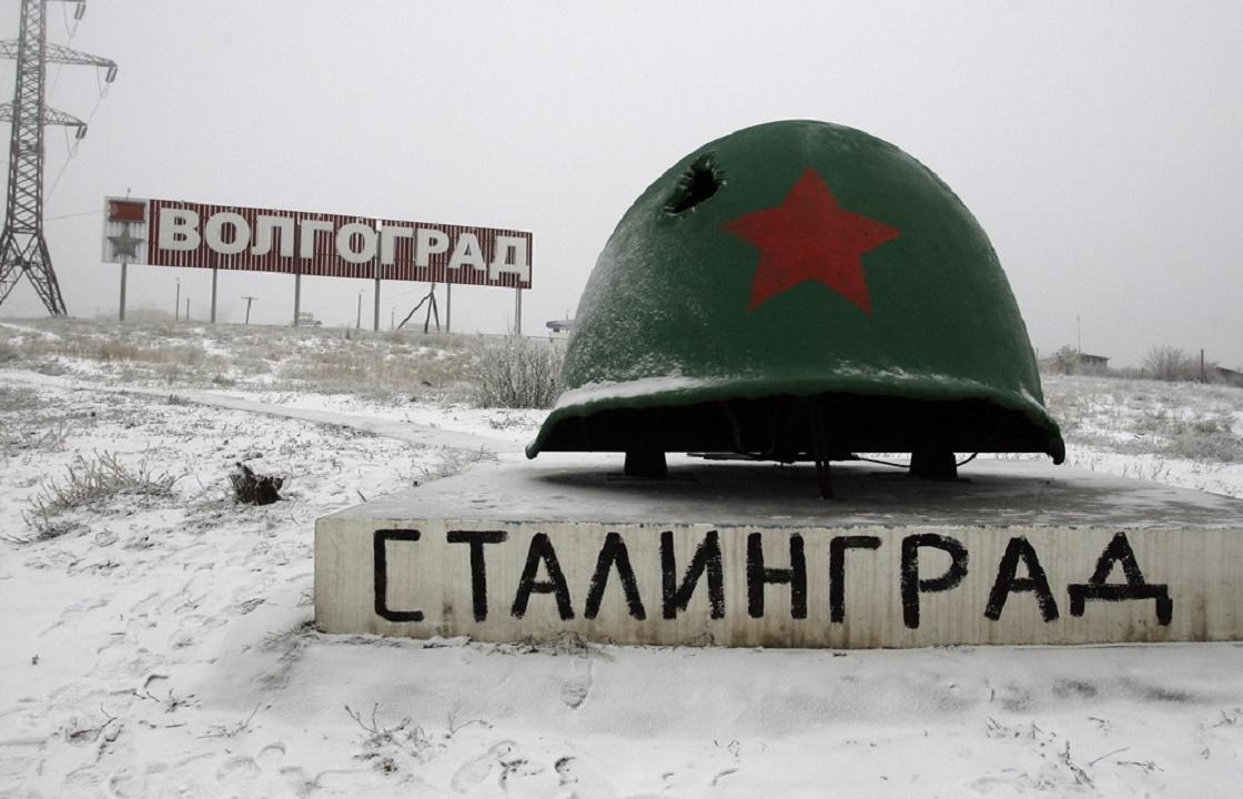 Волгоград переименуют: новая инициатива «Справедливой России»