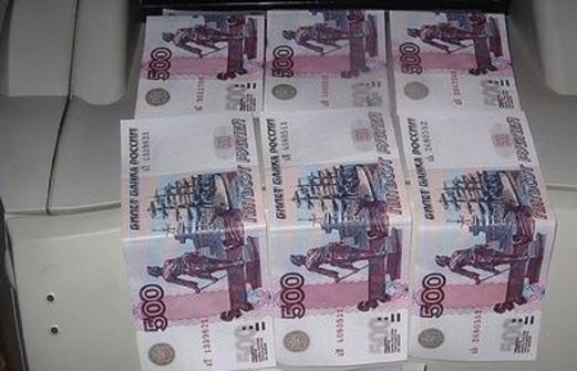 Парень из Кабардино-Балкарии «разбогател» печатая купюры на принтере