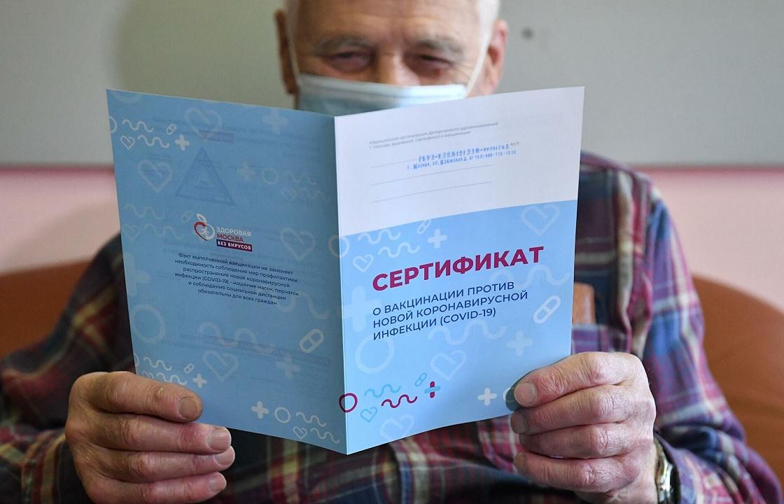 Торговец поддельными сертификатами о вакцинации задержан в Краснодаре