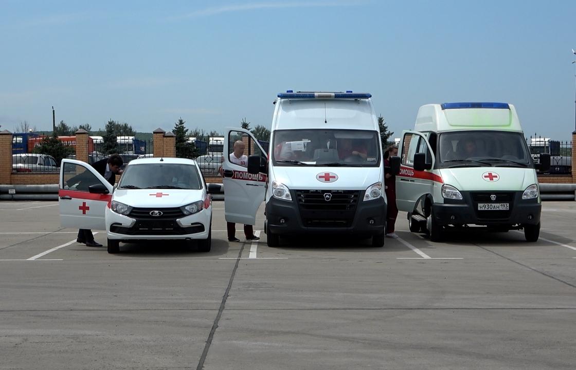 Медики Абинского района получили новый транспорт для работы