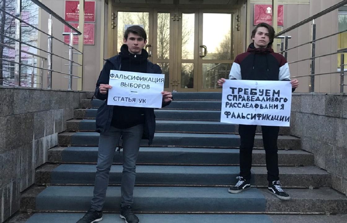 Четверо членов УИК Ростовской области признаны виновными в фальсификации выборов