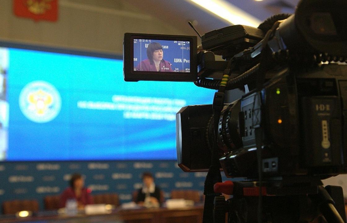Журналист прокомментировал новые правила ЦИК по аккредитации СМИ на выборы в Госдуму