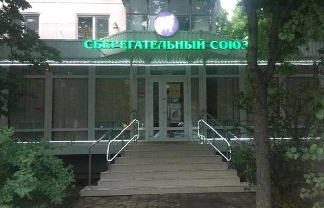 Организатор финансовой пирамиды «Сберегательный союз» стал подсудимым
