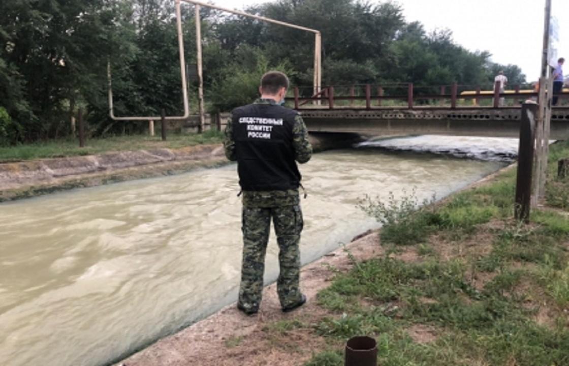 Трое детей утонули в Кубани под Невинномысском