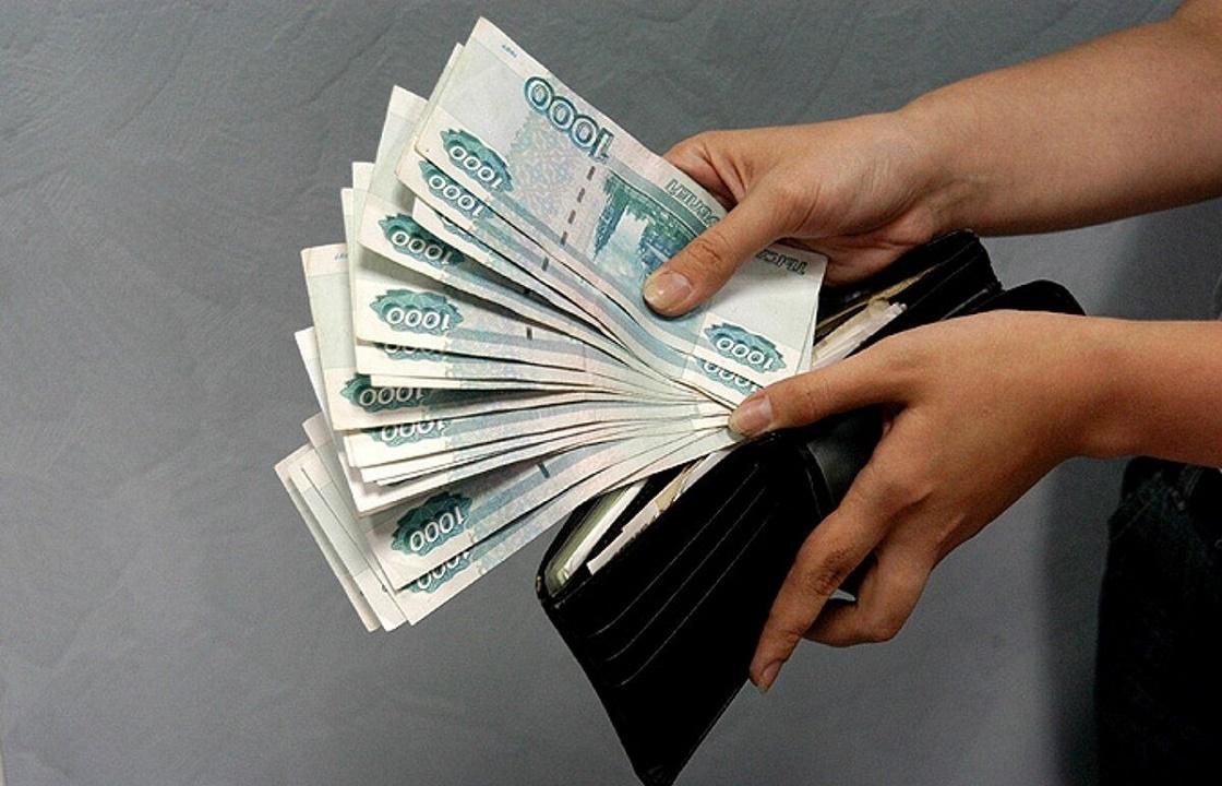 Краснодарский край и Карачаево-Черкесия лидируют по росту предлагаемых зарплат