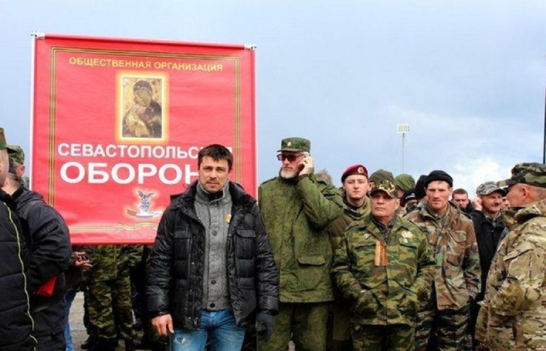 Создатель «Севастопольской обороны» задержан в Чехии