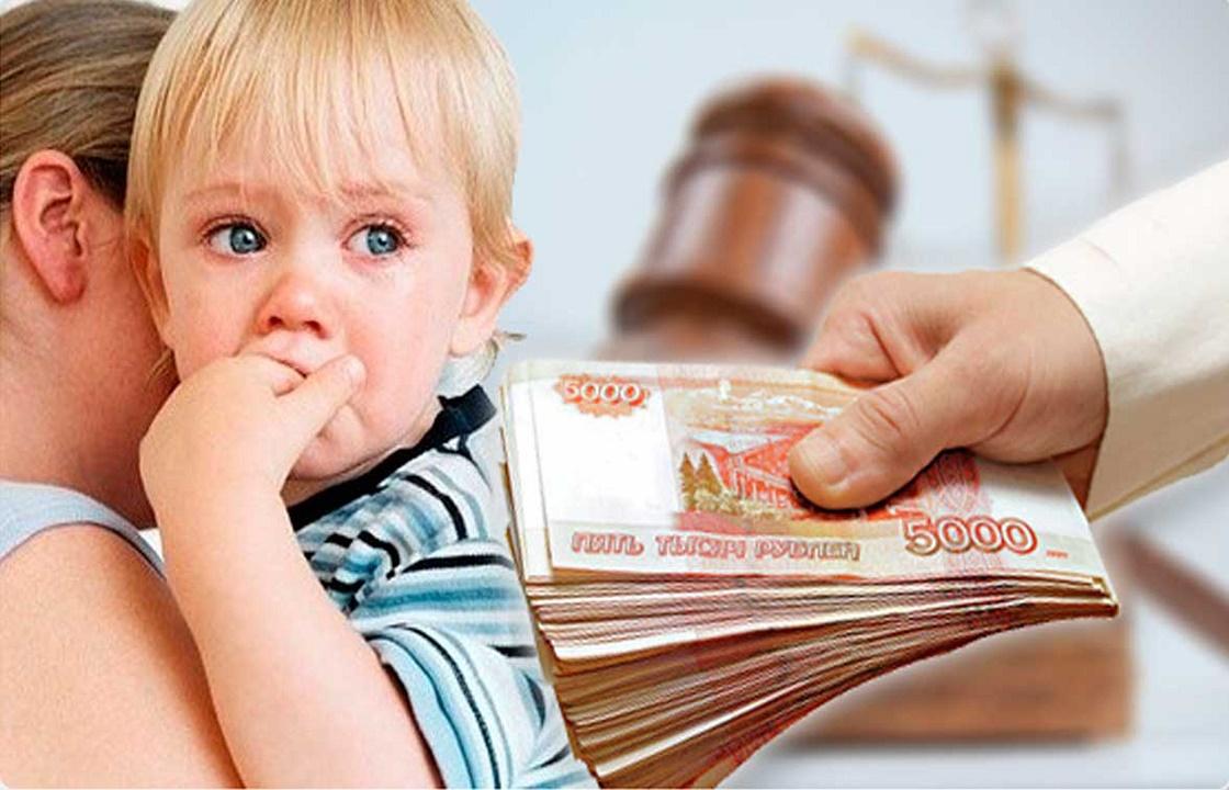 Toyota или алименты: у задолжавшего ребенку 1,5 млн рублей краснодарца арестовали машину